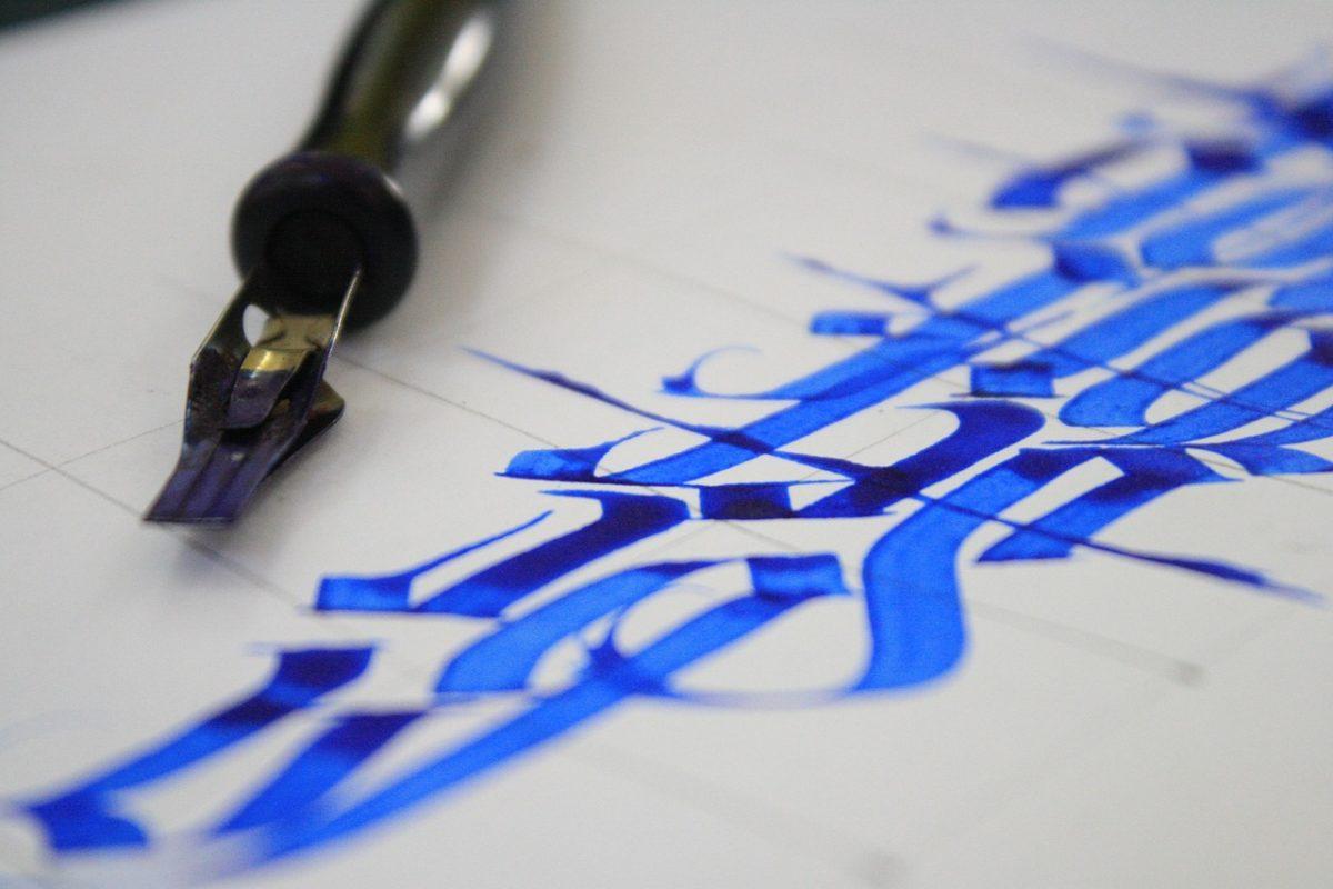 calligraphie   les types de lettres